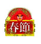 台湾の1年中イベントセット(個別スタンプ:13)