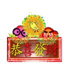 台湾の1年中イベントセット(個別スタンプ:15)