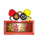 台湾の1年中イベントセット(個別スタンプ:16)