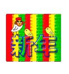台湾の1年中イベントセット(個別スタンプ:17)
