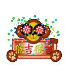 台湾の1年中イベントセット(個別スタンプ:21)