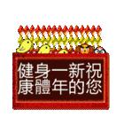 台湾の1年中イベントセット(個別スタンプ:22)
