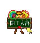 台湾の1年中イベントセット(個別スタンプ:23)