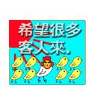 台湾の1年中イベントセット(個別スタンプ:24)