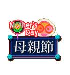 台湾の1年中イベントセット(個別スタンプ:26)