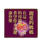 台湾の1年中イベントセット(個別スタンプ:28)
