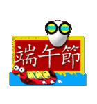 台湾の1年中イベントセット(個別スタンプ:29)