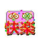 台湾の1年中イベントセット(個別スタンプ:30)