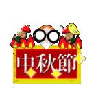 台湾の1年中イベントセット(個別スタンプ:35)