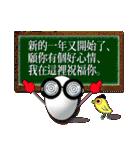 台湾の1年中イベントセット(個別スタンプ:39)