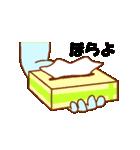 渡すと釣られる緑男(個別スタンプ:3)