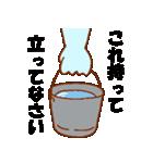 渡すと釣られる緑男(個別スタンプ:5)