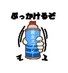 渡すと釣られる緑男(個別スタンプ:9)