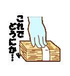 渡すと釣られる緑男(個別スタンプ:11)