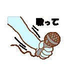 渡すと釣られる緑男(個別スタンプ:15)