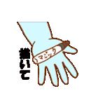 渡すと釣られる緑男(個別スタンプ:19)