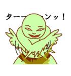 渡すと釣られる緑男(個別スタンプ:24)