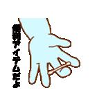 渡すと釣られる緑男(個別スタンプ:31)