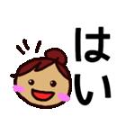 デカ文字!お団子ガール(個別スタンプ:02)