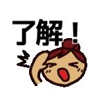 デカ文字!お団子ガール(個別スタンプ:03)