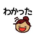 デカ文字!お団子ガール(個別スタンプ:04)
