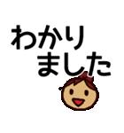 デカ文字!お団子ガール(個別スタンプ:05)