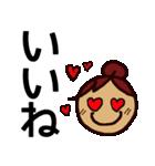 デカ文字!お団子ガール(個別スタンプ:07)
