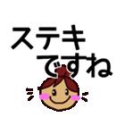 デカ文字!お団子ガール(個別スタンプ:08)