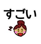 デカ文字!お団子ガール(個別スタンプ:09)