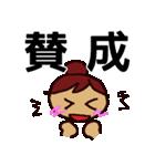 デカ文字!お団子ガール(個別スタンプ:10)