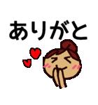 デカ文字!お団子ガール(個別スタンプ:11)