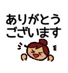 デカ文字!お団子ガール(個別スタンプ:12)