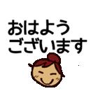 デカ文字!お団子ガール(個別スタンプ:14)