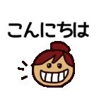 デカ文字!お団子ガール(個別スタンプ:15)