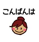 デカ文字!お団子ガール(個別スタンプ:16)