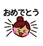 デカ文字!お団子ガール(個別スタンプ:18)