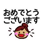 デカ文字!お団子ガール(個別スタンプ:19)