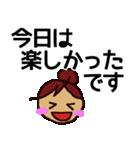 デカ文字!お団子ガール(個別スタンプ:22)