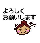 デカ文字!お団子ガール(個別スタンプ:23)