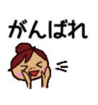 デカ文字!お団子ガール(個別スタンプ:24)