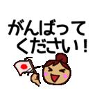 デカ文字!お団子ガール(個別スタンプ:25)