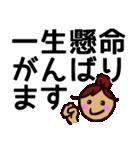 デカ文字!お団子ガール(個別スタンプ:26)