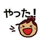 デカ文字!お団子ガール(個別スタンプ:27)