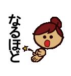 デカ文字!お団子ガール(個別スタンプ:28)