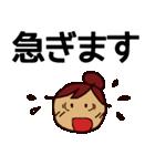 デカ文字!お団子ガール(個別スタンプ:29)