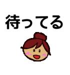 デカ文字!お団子ガール(個別スタンプ:30)