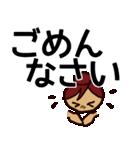 デカ文字!お団子ガール(個別スタンプ:32)