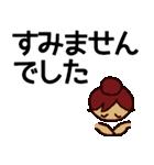 デカ文字!お団子ガール(個別スタンプ:33)