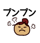 デカ文字!お団子ガール(個別スタンプ:34)