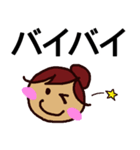 デカ文字!お団子ガール(個別スタンプ:40)